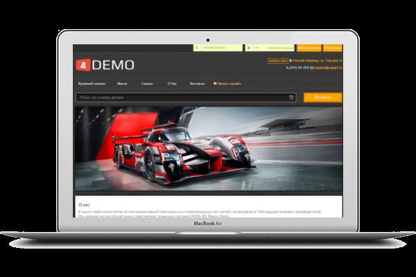 интернет магазина разработка